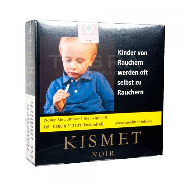 Kismet Honey Blend 200g - BLACK HAZELNUT 11